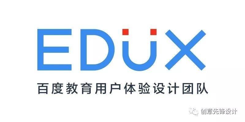 不一样的百度阅读Pro——百度EDUX