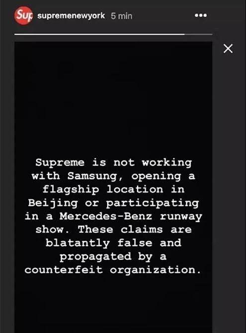 Supreme把品牌卖出天价背后的秘密